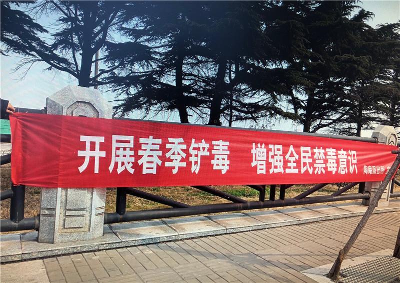 连云港连云警方5日抓获15名涉毒人员