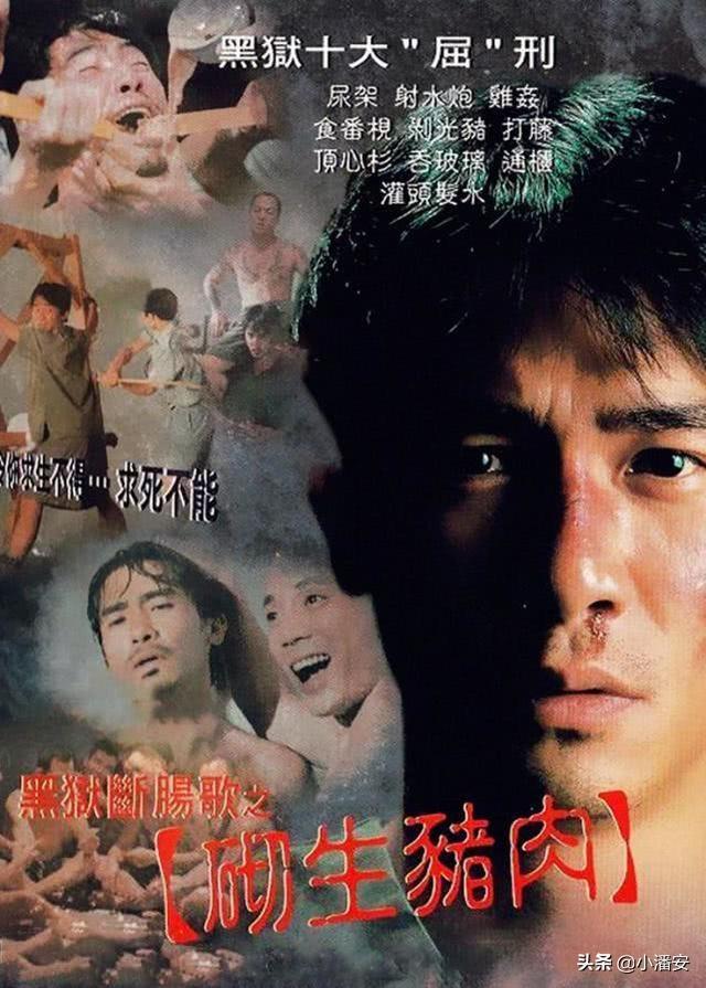 梁朝伟饰演的最惨的一个角色,此片看起来很压抑,不敢看第二次