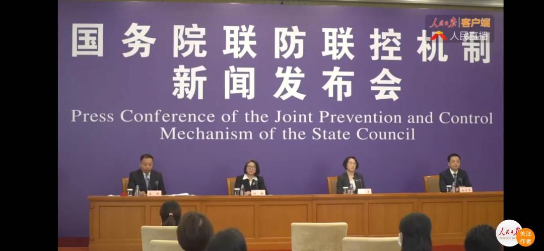 国家卫健委:本土疫情传播已基本阻断