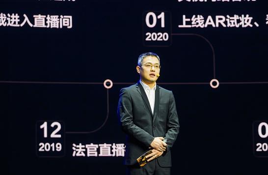 淘宝直播年度用户超4亿 蒋凡:淘宝直播打开新经济的大门