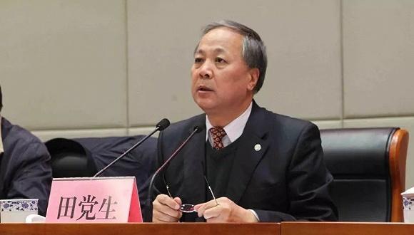 西安国土局原局长田党生获刑15年 26套不动产被冻结图片