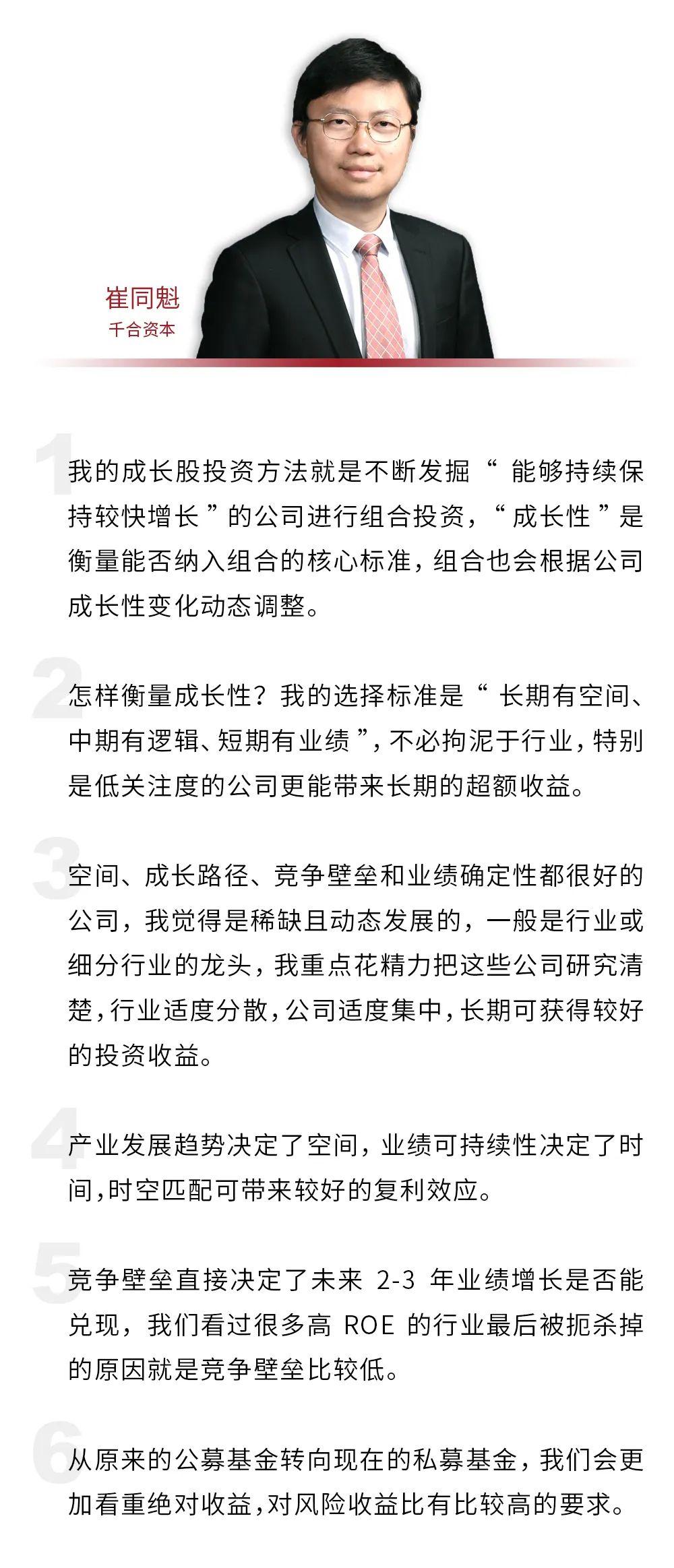 http://www.liuyubo.com/jingji/1878421.html