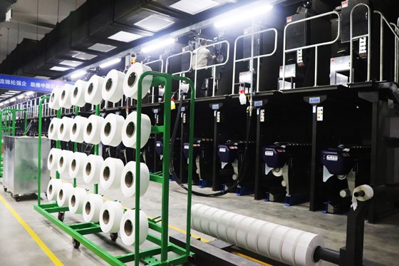 中国进出口银行河南省分行支持平煤神马集团先进制造业高质量发展