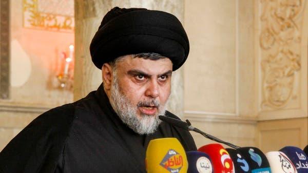 伊拉克宗教领袖萨德尔提出新看法,称冠状病毒的源头是同性婚姻