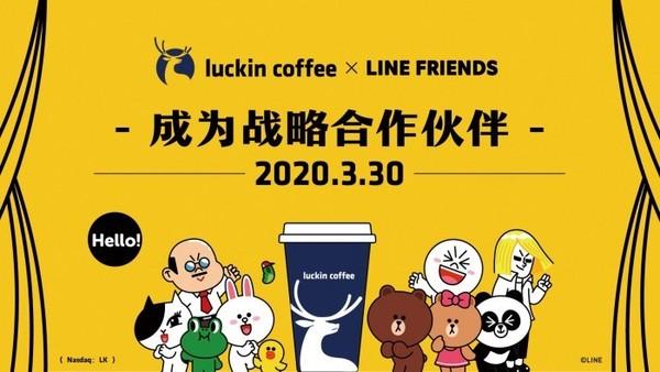 瑞幸咖啡与LINE FRIENDS宣布战略合作:布朗熊来了