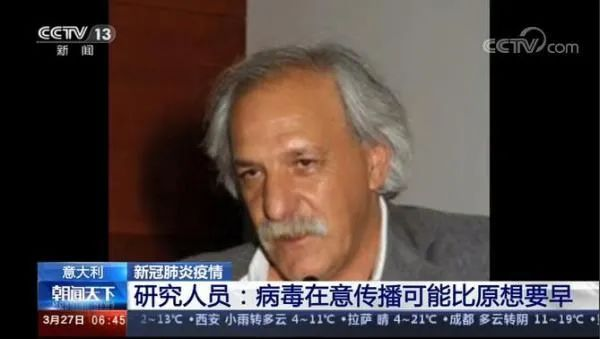 美媒:新冠病毒源于中国是虚假谣言
