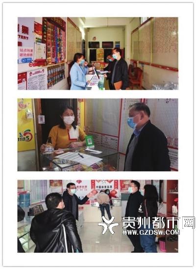就福利彩票销售场所疫情防控省福彩中心开展巡查检查工作