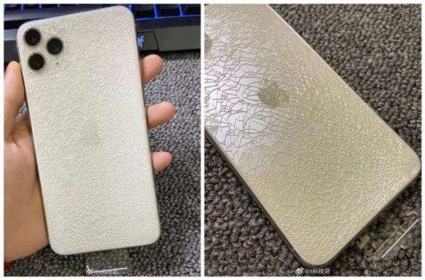 """iPhone 11 Pro Max不小心摔成""""艺术品"""""""