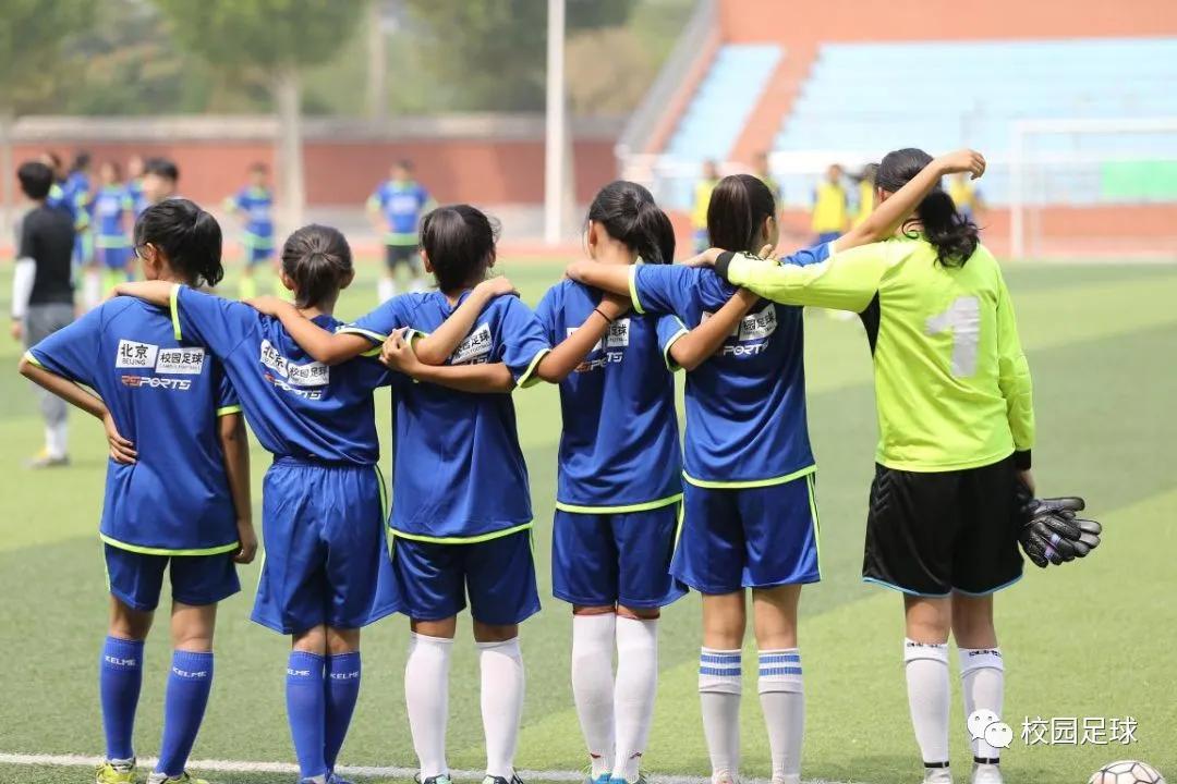 小学校园足球女子联赛为什么难开展?