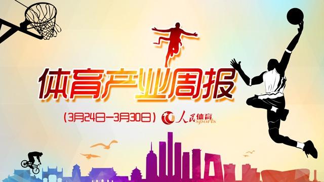 北京冬奥会纪念币今年起陆续发行 田协鼓励省区市小规模办赛