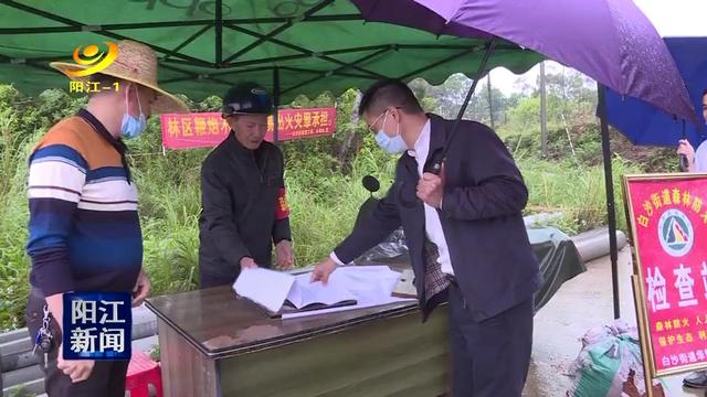 阳江民政部门:倡导安全文明低碳祭扫