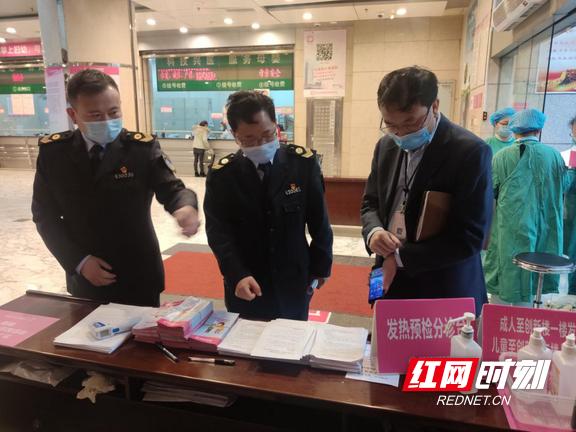 湖南:助推医疗复工复产 护航妇女儿童健康