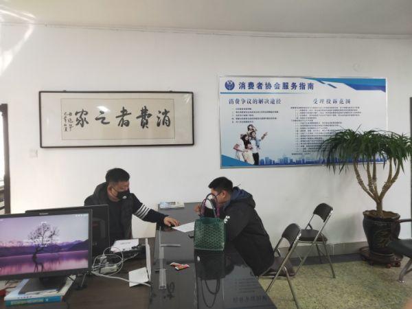 """鞍山首例""""消费者携号转网""""诉求维权成功"""