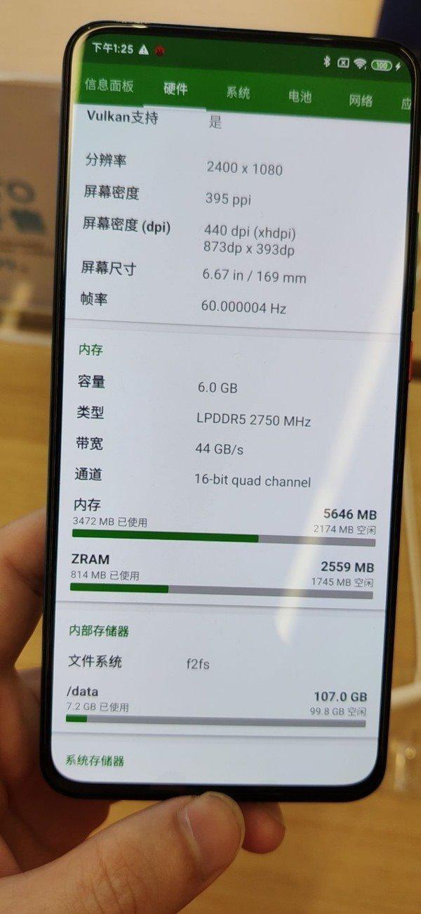 王腾回应 Redmi K30 Pro 内存变 LPDDR5:检测软件识别错误