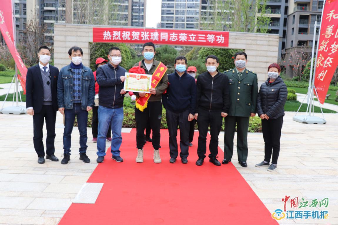 九江市八里湖街道这位士兵荣获三等功表彰(图)