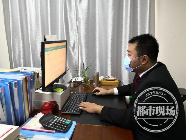 疫情防控期间,南昌中院网拍成交额近1.3亿元