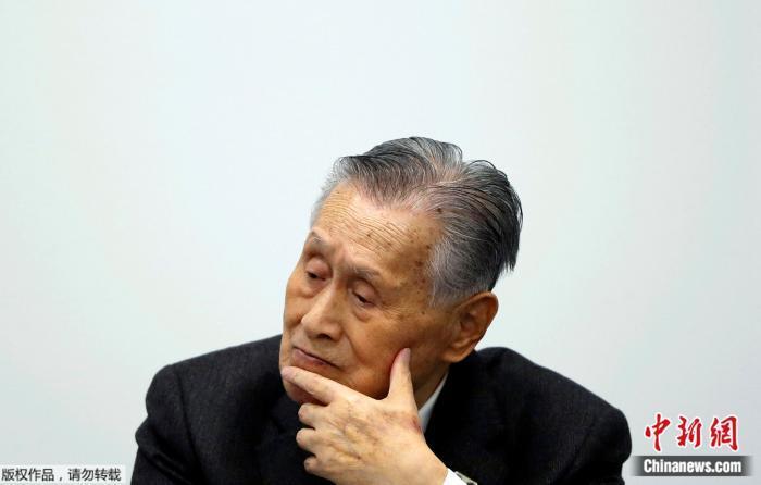 资料图:东京奥组委主席森喜朗。