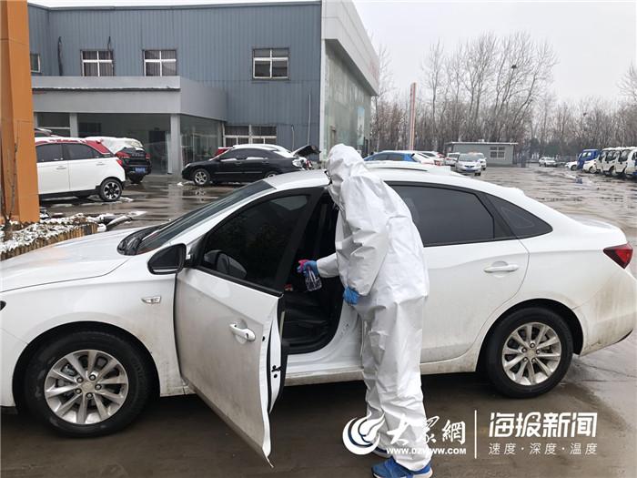 加大司乘安全,菏泽市滴滴出行网约车均安装车内防护膜