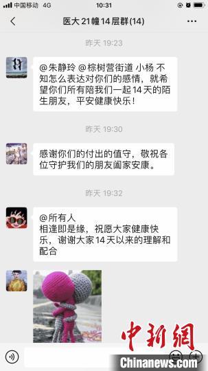 云南首例输入性病例居住楼栋解封 447人恢复正常生活图片
