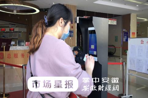 安徽首款人脸测温安康码核验一体机正式投用