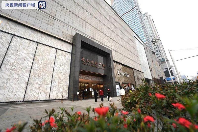 开门了!武汉多家商场恢复营业图片