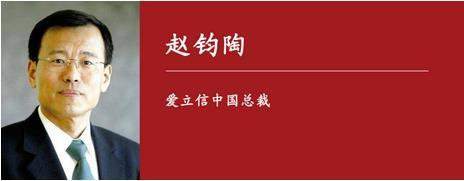爱立信中国总裁:疫情蔓延,全球5G需求没有被削弱