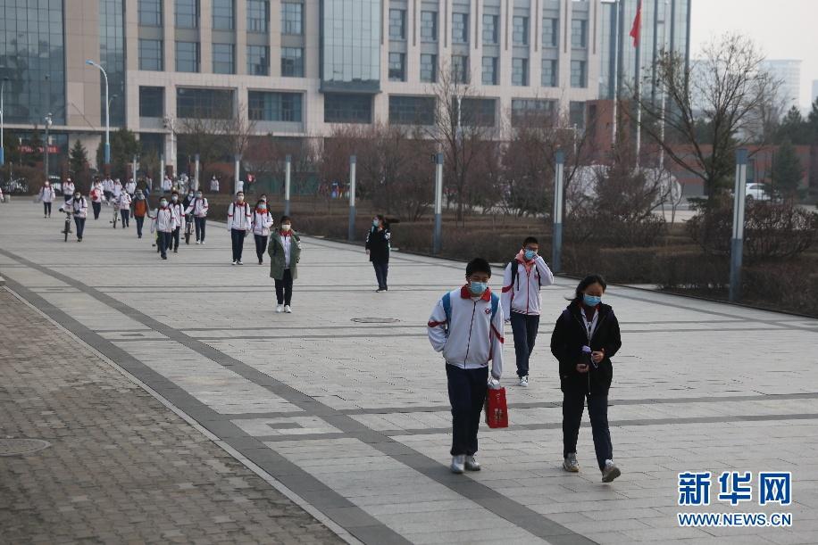 今天 内蒙古37.1万学子开学复课备战中高考