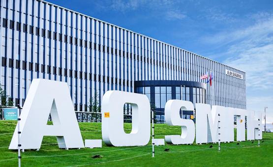 A.O.史密斯三大品类产品 携手世茂集团达成全国范围内的战略合作