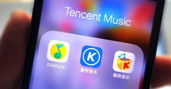 腾讯牵头财团完成对环球音乐集团10%股权收购   美通社