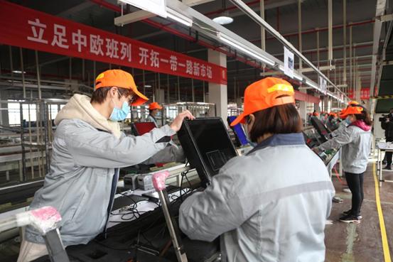康佳多媒体项目投产 成都青白江着力打造智能家电产业集群