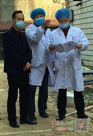 抚州市检察机关开展医疗废物环境污染处置专项监督