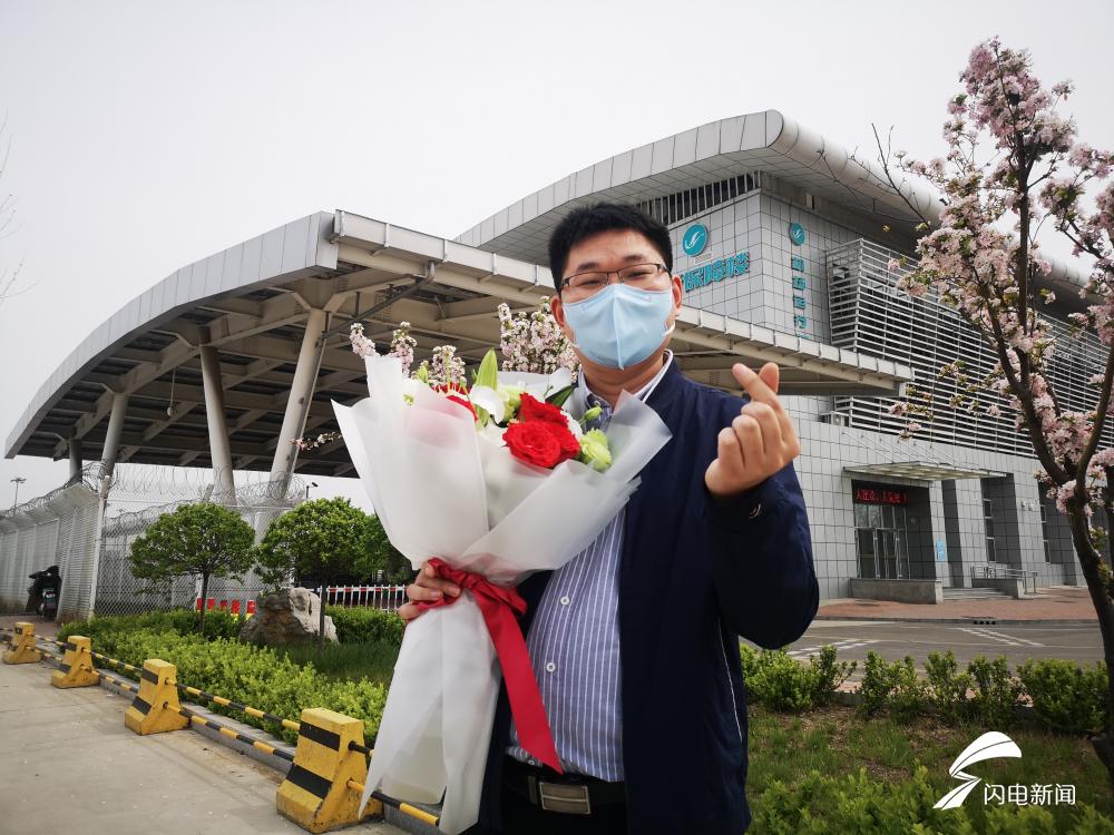 英雄归来 | 特殊时刻的浪漫:隔空向山东援助湖北医疗队队员求婚,成功!