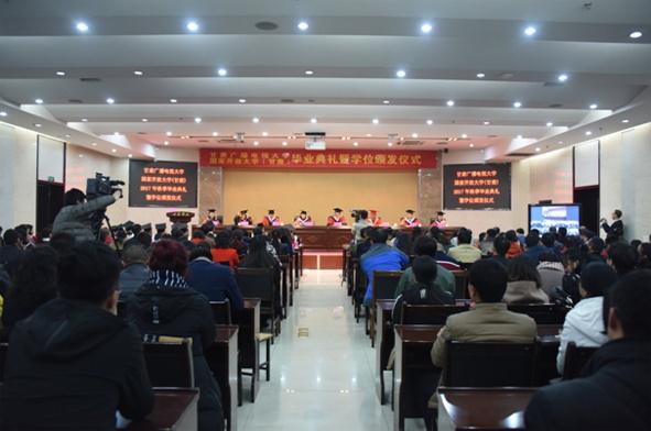 教育界丨国家开放大学甘肃分部开放教育学院   春季招生正在进行中