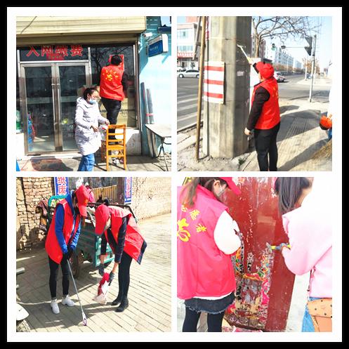 金昌市福彩中心开展志愿服务活动助力文明城市创建