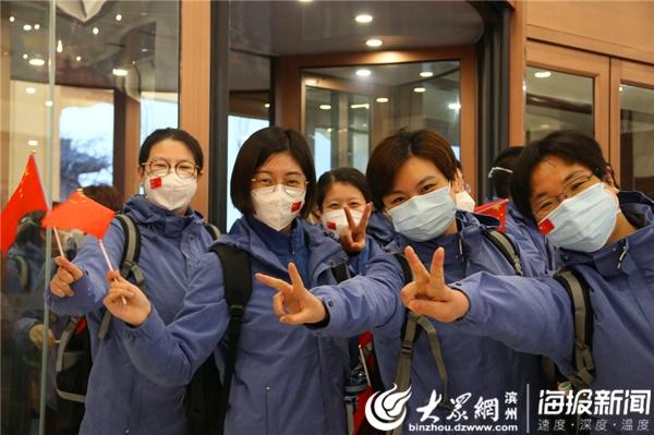 山东省第六批支援湖北医疗队凯旋而归 在惠民集中隔离休整14天