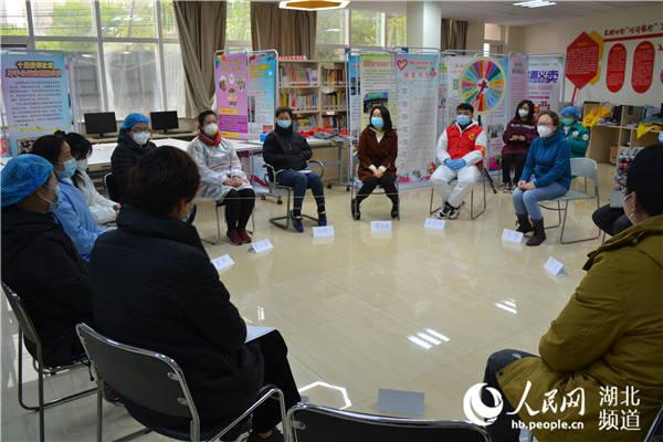 武汉汉阳区社区工作者心理健康辅导沙龙开课了