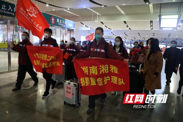 湘雅医院5名援武汉金银潭医院ICU护理人员凯旋