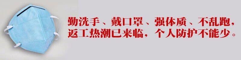 【践行核心价值观】七星区:三月三暖心生活节 桂林米粉拥抱热干面