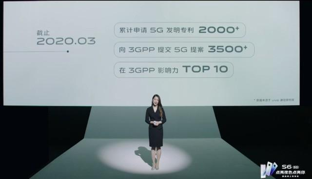 领跑5G技术发展 vivo已累计申请2000多项5G发明专利