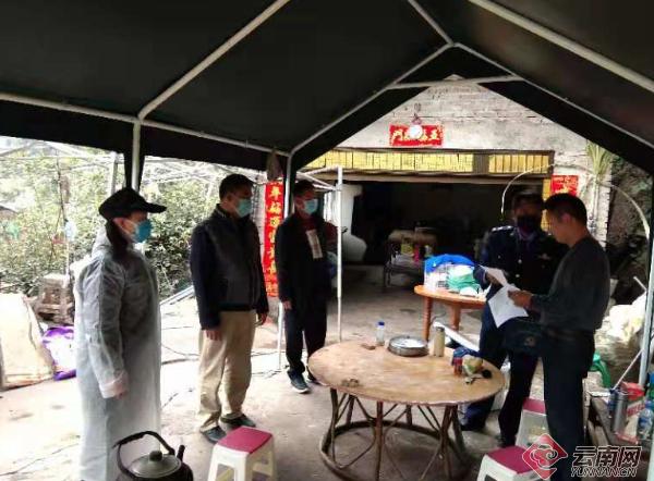 云南西盟:群众主动上交饲养的保护野生动物
