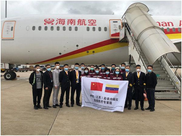 海航集团运送中国战疫医疗专家组及物资顺利抵达委内瑞拉