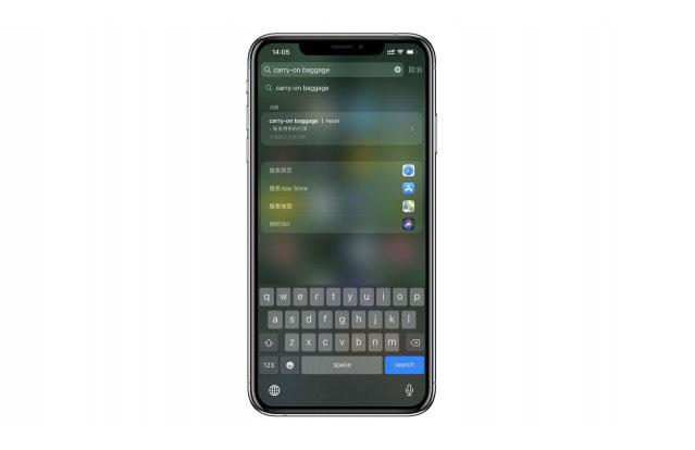 宅在家一个周末就学会的iOS实用小技巧
