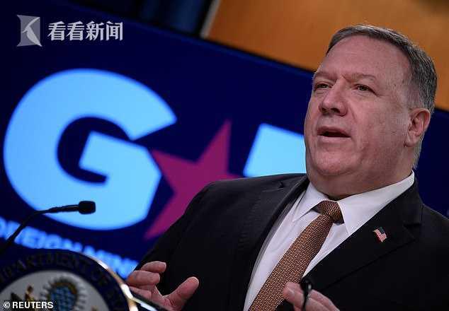 朝外务省新任对美协商局长猛批蓬佩奥诋毁总统