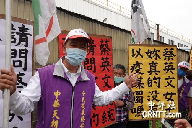 """蔡英文前往口罩材料生产公司遇抗议,民众怒问:你真的没有""""以疫谋独""""吗?"""