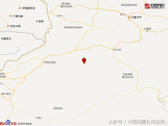 新疆阿克苏地区沙雅县发生3.1级地震