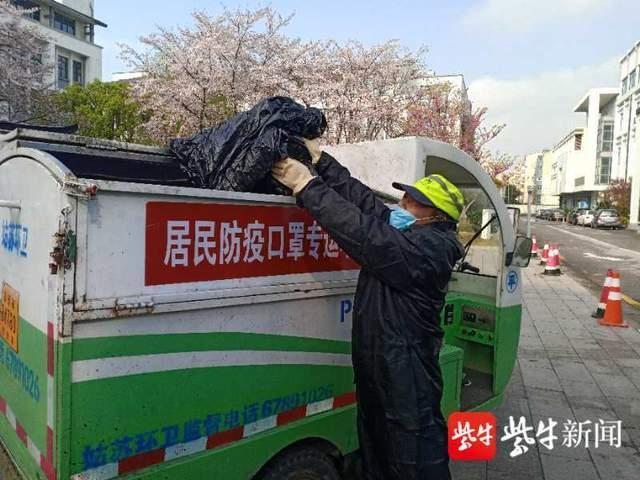 规范收运废弃口罩,姑苏环卫为校园疫情防控保驾护航