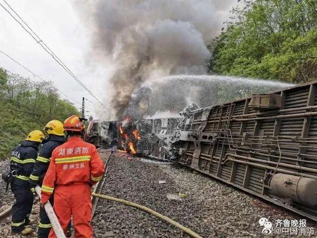 T179次列车事故致1乘警殉职,系济南铁路公安处乘警支队民警