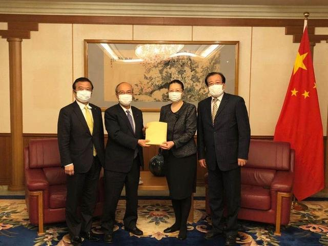 日本自民党国会议员为中国抗击新冠肺炎疫情捐款