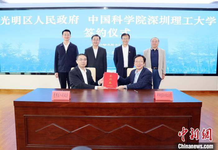 中科院深圳理工大学今年将招收首批研究生