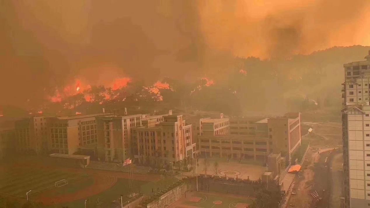 中国电信四川公司全力做好西昌、木里森林大火通信抢险